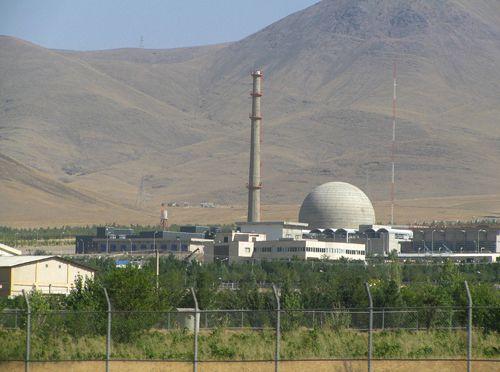 Quốc hội Mỹ thông qua dự luật trừng phạt Iran - Ảnh 1