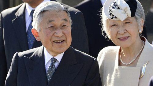 Nhật Bản lập ủy ban chính phủ bàn ý định thoái vị của Nhật hoàng - Ảnh 1