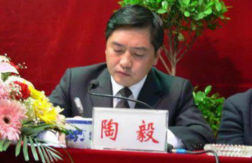 Bản hợp đồng tình ái kì quái khiến quan Trung Quốc ngã ngựa - Ảnh 2