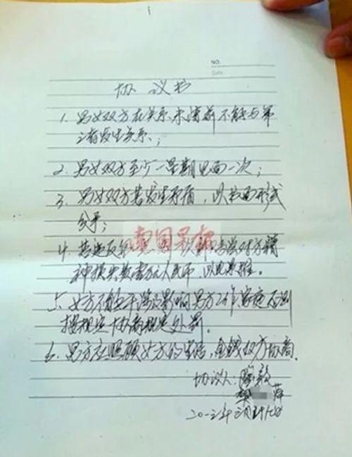 Bản hợp đồng tình ái kì quái khiến quan Trung Quốc ngã ngựa - Ảnh 1