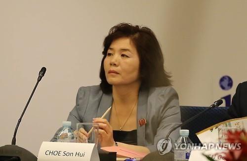 Bình Nhưỡng: Mỹ sẽ phải công nhận Triều Tiên là quốc gia hạt nhân - Ảnh 2