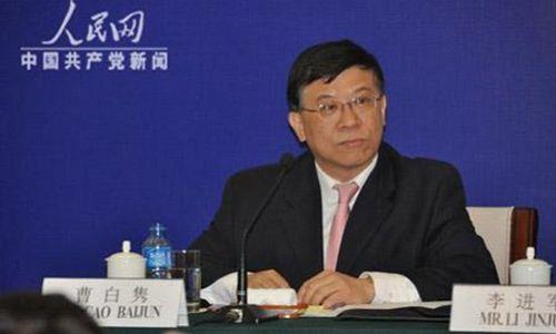 Nhà ngoại giao cấp cao Trung Quốc về hưu bị điều tra tham nhũng - Ảnh 1
