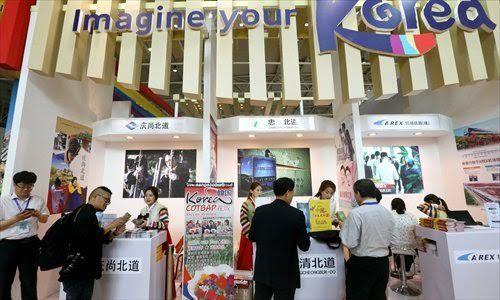 Trung Quốc có thể đã cấm công dân du lịch Hàn Quốc do hệ thống tên lửa - Ảnh 1