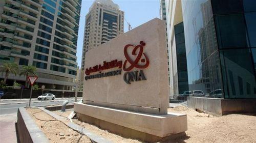 UAE bị cáo buộc tấn công mạng Qatar - Ảnh 1