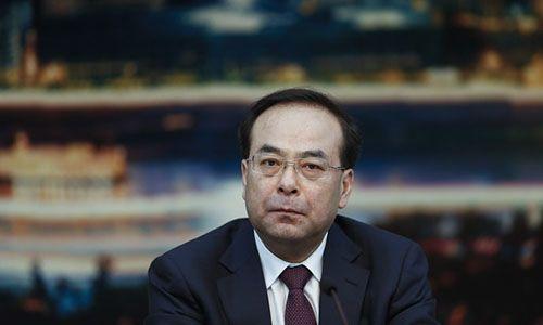 Ủy viên Bộ chính trị Trung Quốc bị điều tra tham nhũng sau khi mất chức - Ảnh 1