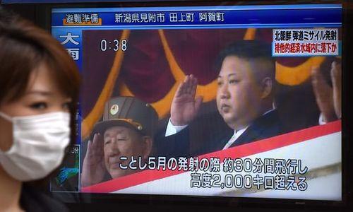 Giáo viên Nhật Bản chi 71.000 USD xây hầm tránh tên lửa hạt nhân Triều Tiên - Ảnh 1