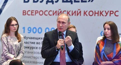 """Ông Putin: Mỹ sẽ bị đáp trả vì """"can thiệp vào mọi nơi"""" - Ảnh 1"""