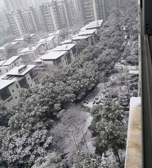 Tuyết phủ trắng trắng thành phố diễn ra chung kết U23 Việt Nam – Uzbekistan - Ảnh 1