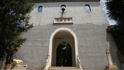 """Tết Mậu Tuất của những """"hổ lớn"""" trong nhà tù khét tiếng Trung Quốc - Ảnh 1"""
