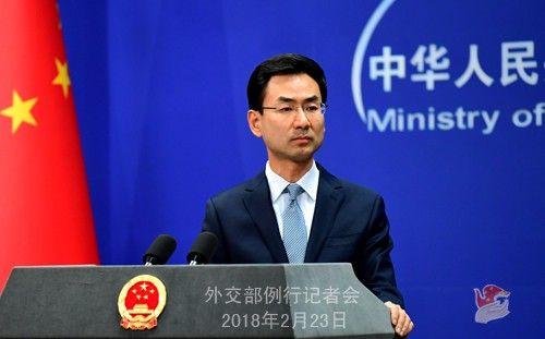 Trung Quốc lần đầu lên tiếng vụ ẩu đả quanh vali hạt nhân của Tổng thống Mỹ - Ảnh 1