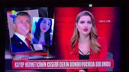 Truyền hình Thổ Nhĩ Kỳ đưa tin nhầm Tổng thống Hàn Quốc là nghi phạm giết người - Ảnh 1