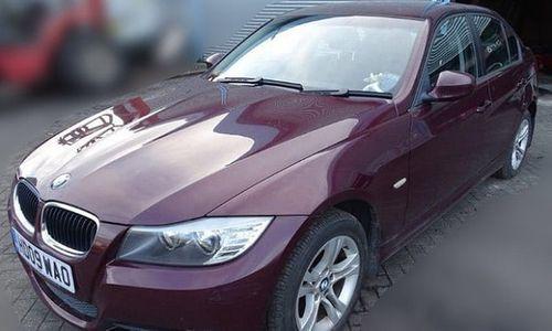 Chất độc nghi giấu trong thông gió của xe hơi trên ôtô của cựu điệp viện Nga - Ảnh 1