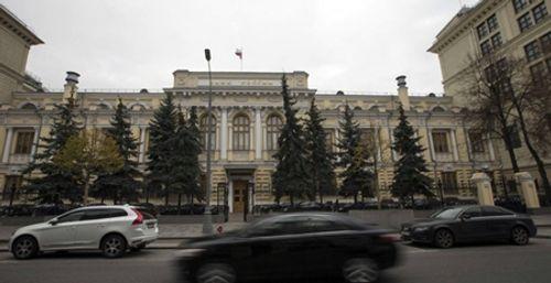 Hacker đánh cắp hơn 31 triệu USD từ Ngân hàng Trung ương Nga - Ảnh 1