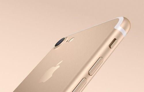iPhone 7 đã bị jailbreak thành công chỉ sau vài ngày ra mắt - Ảnh 1