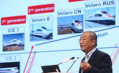 Trung Quốc thiết kế tàu cao tốc 500 km/giờ       - Ảnh 1