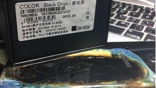 Tung bản sửa lỗi, Galaxy Note7 vẫn phát nổ như thường khi sạc pin - Ảnh 2