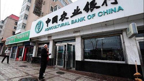 Ngân hàng Nông nghiệp Trung Quốc được mở chi nhánh tại Hà Nội - Ảnh 1