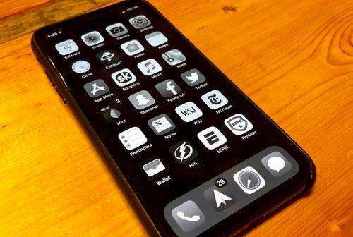 Mẹo đơn giản tiết kiệm tới 60% pin cho iPhone X không phải ai cũng rành - Ảnh 1