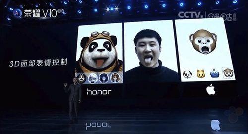 Trung Quốc khoe công nghệ nhận diện khuôn mặt tốt hơn Face ID đến 10 lần - Ảnh 1