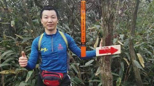 """Người đàn ông dùng """"cách nguyên thủy nhất"""" để vượt 211 km để về quê ăn tết - Ảnh 1"""