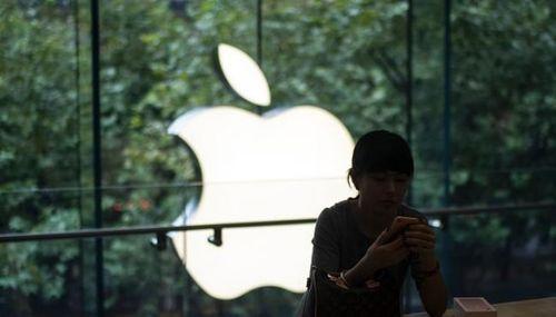 Apple chi 45 triệu USD xây trung tâm nghiên cứu ở Bắc Kinh - Ảnh 1