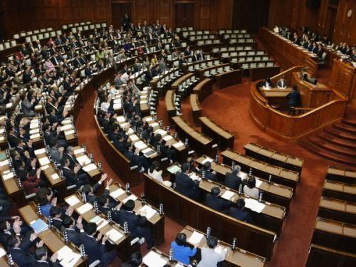 Nhật Bản dùng 40 tỷ USD để kích thích kinh tế - Ảnh 1