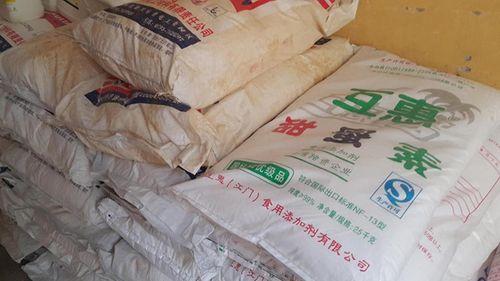 6 tấn phụ gia sản xuất bim bim không rõ nguồn gốc bị thu giữ - Ảnh 2