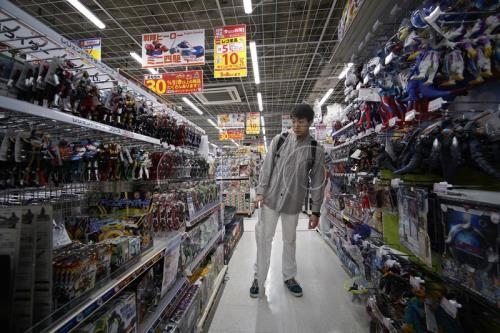 Nhật Bản: Giá tiêu dùng giảm 7 tháng liên tiếp - Ảnh 1