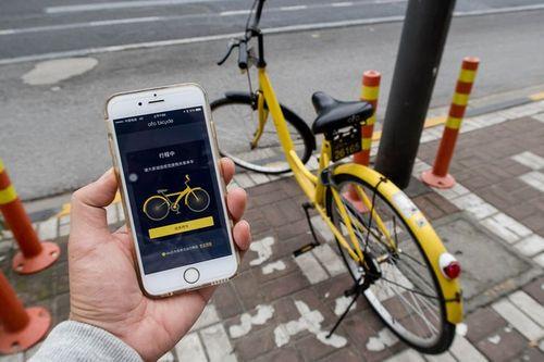 """Dịch vụ """"Uber"""" xe đạp nở rộ ở Trung Quốc - Ảnh 1"""