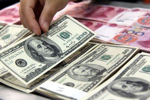 Giá USD hôm nay 26/12: Giá USD chững lại - Ảnh 1