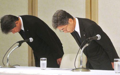 """Chuỗi scandal khiến thương hiệu """"Made in Japan"""" của người Nhật bị đe dọa - Ảnh 1"""