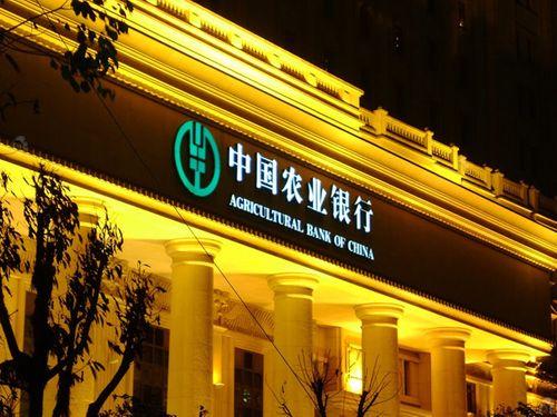 Ngân hàng Trung Quốc sắp mở chi nhánh tại Việt Nam lớn cỡ nào? - Ảnh 1