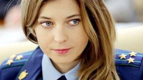 Nữ công tố viên Crimea sẽ giám sát thu nhập của các nghị sĩ Nga - Ảnh 1