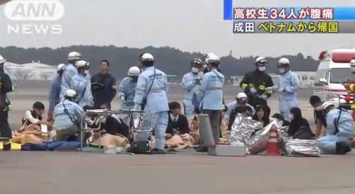 Thủ tướng yêu cầu làm rõ thông tin hành khách Nhật bị ngộ độc thực phẩm - Ảnh 1