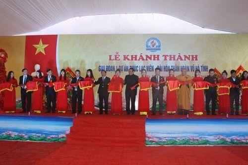 Hà Tĩnh: Khánh thành giai đoạn 1 Dự án Phúc Lạc Viên - đài hóa thân Hoàn Vũ  - Ảnh 1
