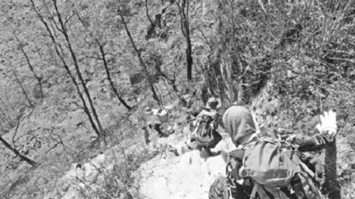 """Hành trình """"khuất phục"""" Bạch Mộc Lương Tử đỉnh núi cao thứ ba Việt Nam  - Ảnh 1"""