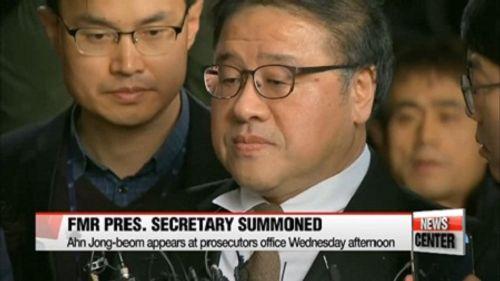 Bắt khẩn cấp cựu Thư ký Tổng thống Hàn Quốc - Ảnh 1