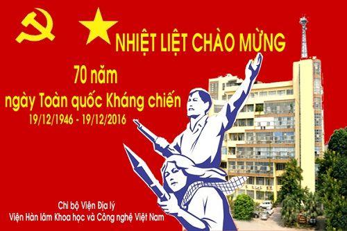 Hà Nội khẩn trương chuẩn bị tổ chức 70 năm Ngày toàn quốc kháng chiến - Ảnh 1