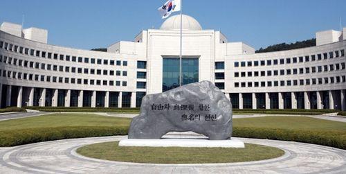 """""""Gián điệp Triều Tiên"""" và 6 thập kỷ oan sai ở Hàn Quốc - Ảnh 1"""