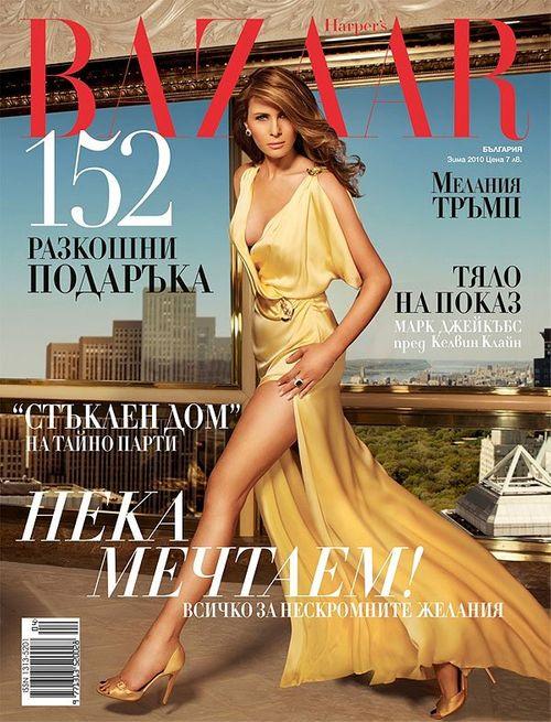 Melania Trump và kho đồ hiệu trị giá hàng triệu đô - Ảnh 2