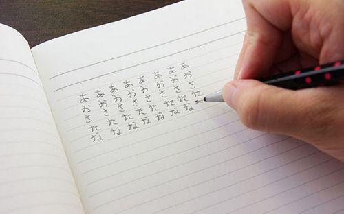 4 mẹo học chữ cái tiếng Nhật cực kỳ đơn giản nhất - Ảnh 1