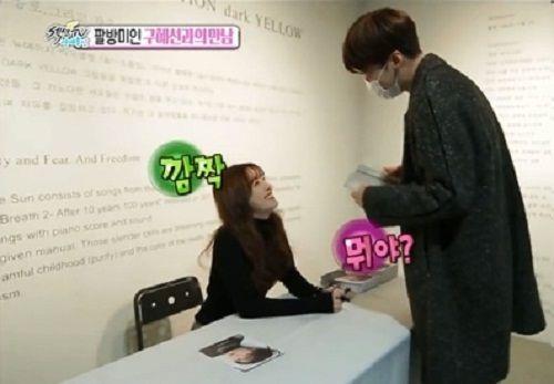 Goo Hye Sun đánh yêu khi phát hiện Ahn Jae Hyun giả làm fan đến xin chữ ký - Ảnh 2
