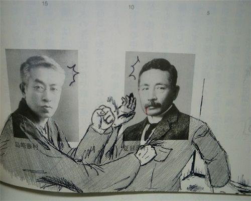 """Loạt ảnh chứng minh độ sáng tạo của học sinh Nhật là """"vô đối"""" - Ảnh 4"""