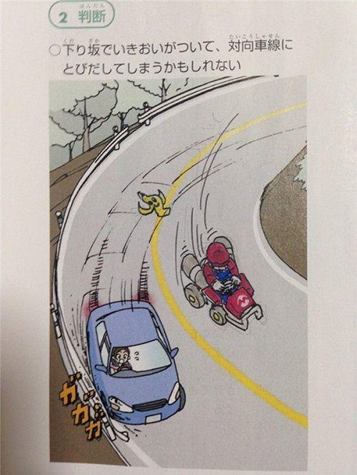 """Loạt ảnh chứng minh độ sáng tạo của học sinh Nhật là """"vô đối"""" - Ảnh 17"""