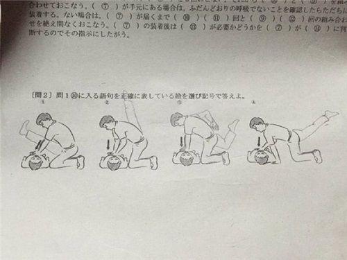 """Loạt ảnh chứng minh độ sáng tạo của học sinh Nhật là """"vô đối"""" - Ảnh 10"""