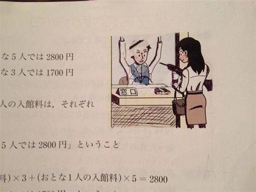 """Loạt ảnh chứng minh độ sáng tạo của học sinh Nhật là """"vô đối"""" - Ảnh 14"""