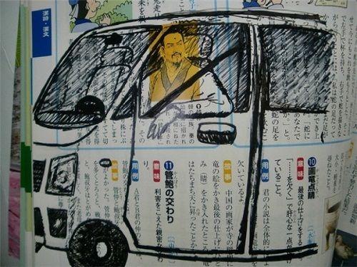 """Loạt ảnh chứng minh độ sáng tạo của học sinh Nhật là """"vô đối"""" - Ảnh 1"""