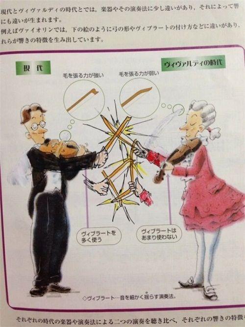 """Loạt ảnh chứng minh độ sáng tạo của học sinh Nhật là """"vô đối"""" - Ảnh 5"""