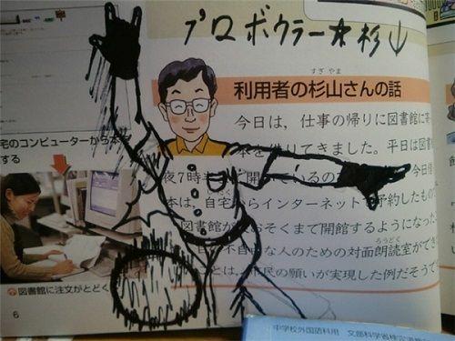 """Loạt ảnh chứng minh độ sáng tạo của học sinh Nhật là """"vô đối"""" - Ảnh 21"""