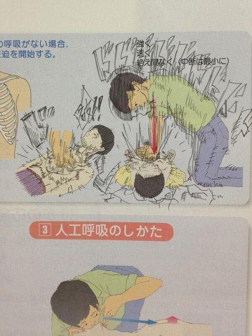 """Loạt ảnh chứng minh độ sáng tạo của học sinh Nhật là """"vô đối"""" - Ảnh 8"""